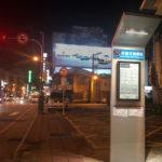 Busstop Taipei
