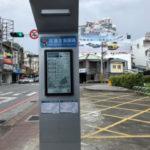 Busstop Taipei daylight